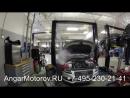 Ремонт Блока Цилиндров Двигателя Audi A5 1.8 TFSI CDH Шлифовка Расточка Опрессовка Сварка Гильзовка