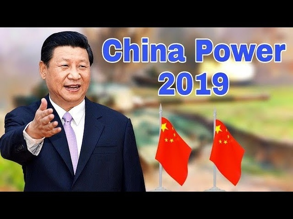 China Military Capability 2019 - How Powerful Will be china in 2019?