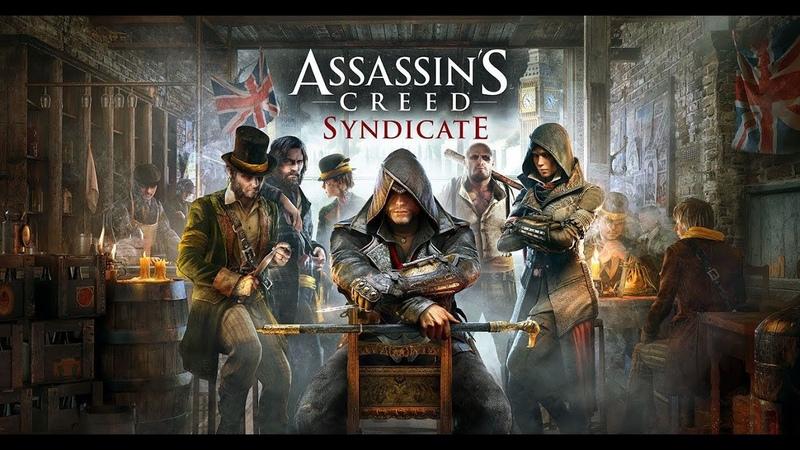 Assassins creed syndicate прохождение часть 7 предательство
