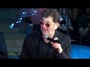ЛЕПС отжигает Устроил из своего концерта - Юмористическое Шоу!