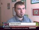 Процедура усыновления. Новости. GuberniaTV