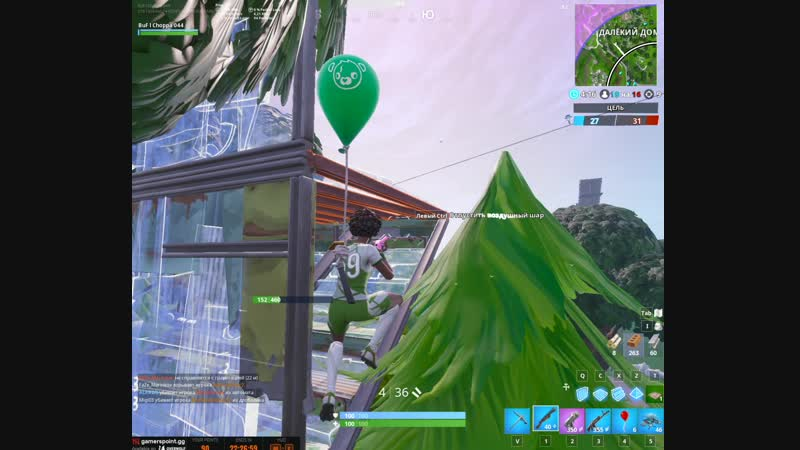 FORTNITE BALLOONS CHALLENGE on gamerspoint.gg