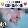 """DORAMA TV on Instagram """"Как вам клип💞 Было, правда, грустно😭 41 серия💥 . БУДЬТЕ АКТИВНЫ, ПОЖАЛУЙСТА, ПИШИТЕ КОММЕНТАРИИ💕 Смотрели Если да, понр..."""