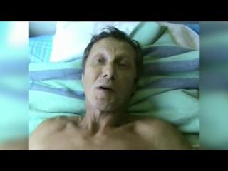 Человек заболевший бешенством. Последние 7 дней его жизни