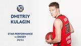 VTBUnitedLeague • Star Performance. Dmitriy Kulagin Season-High 23 Points vs Enisey