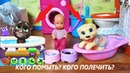 КОТ ТОМ ДИАНА И СОБАЧКА КАТЯ И МАКС ВЕСЕЛАЯ СЕМЕЙКА Мультики с куклами Барби пупсики