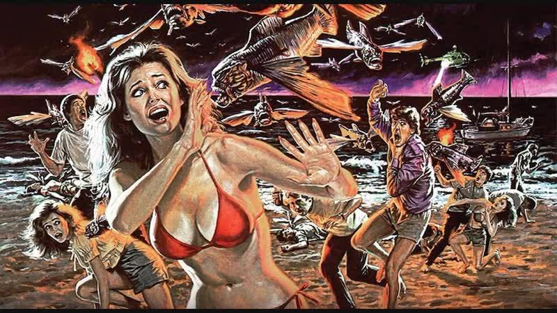 Пираньи 2 Нерест 1982 Гаврилов VHS