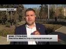 Вступил в силу закон о соцзащите членов семей лиц, погибших при защите ДНР. Актуально. 08.11.18