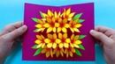Basteln mit Papier Pop Up Karten mit Blumen zum selber machen DIY Geschenkidee