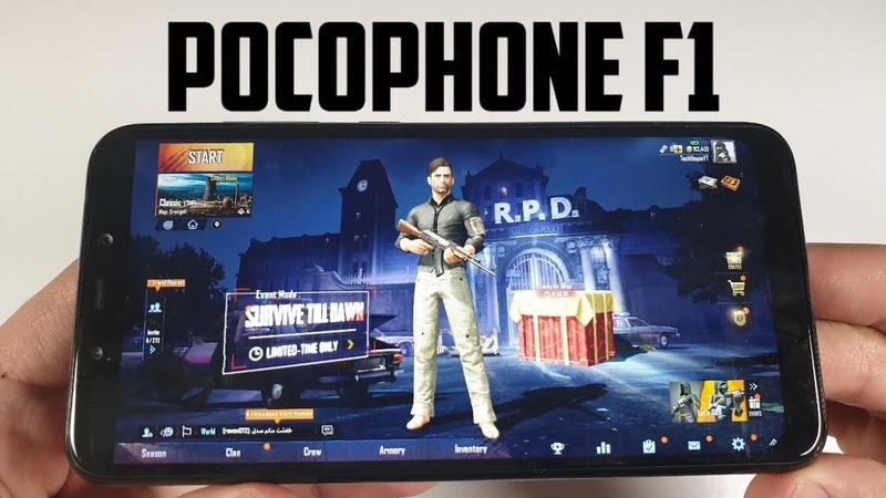 Pocophone F1 PUBG 0 11 New version Zombie Mode Vikendi Updates GFX Tool HDR Extreme 60FPS Gameplay