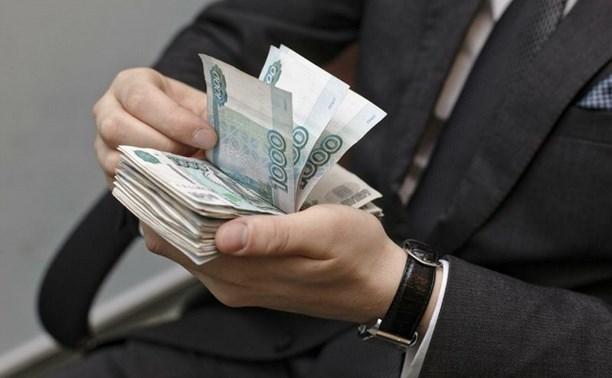Зарплата чиновников увеличится с нового года