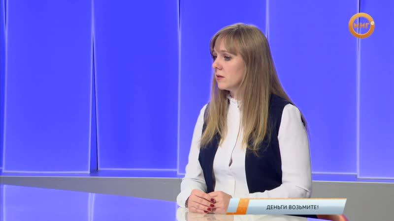 Ежемесячные выплаты из материнского семейного капитала Кому при каких условиях как получить Рассказывает Светлана Сейчи