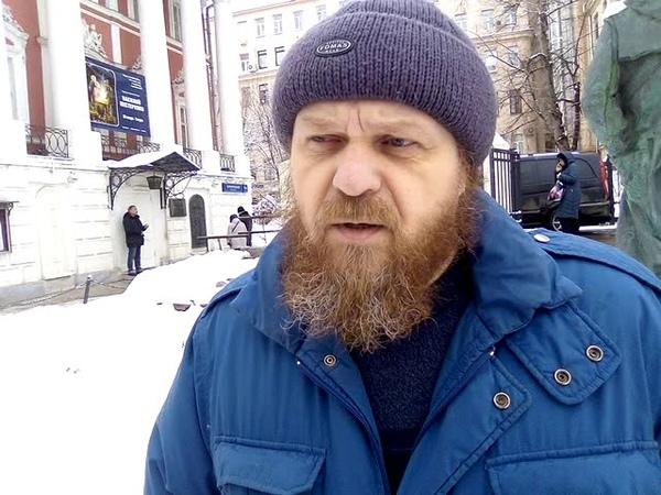 Акт нац розни У славян отбирают здание Фонда славянской письменности и культуры РФ 14 02 2019