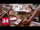Чайка рассказал об успехах в антикоррупционной работе - Россия 24