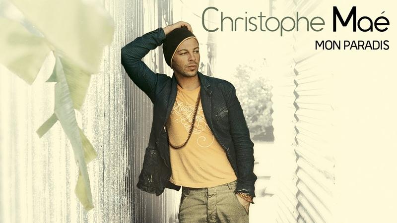 Christophe Maé - Ma vie est une larme (Audio officiel)