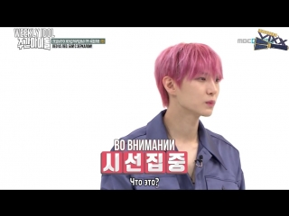 [RUS SUB] 180808 Weekly Idol Ep.367 VIXX Leo cut