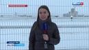 МАК подключился к расследованию жесткой посадки вертолета МИ 26 в Ненецком округе