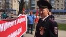 Бандеровцы в Пензе на День Победы