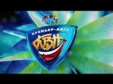 КВН. Премьер лига | Первый полуфинал | 01.09.2018