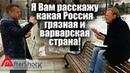 Санитар леса Алексей Серебряков и ему подобные. Как помогает стране