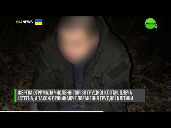 У Київі поліцейський напав на патрульного із ножем [укр. 06.03.2019]