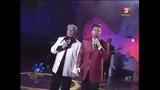 Лев Лещенко и Владимир Винокур - На посошок ( Славянский базар 1998)