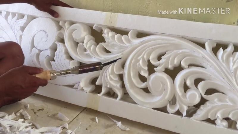 Tutorial cara mudah belajar mengukir styrofoam part 4