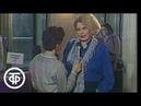 Интервью Татьяны Дорониной Зеркало сцены 1986