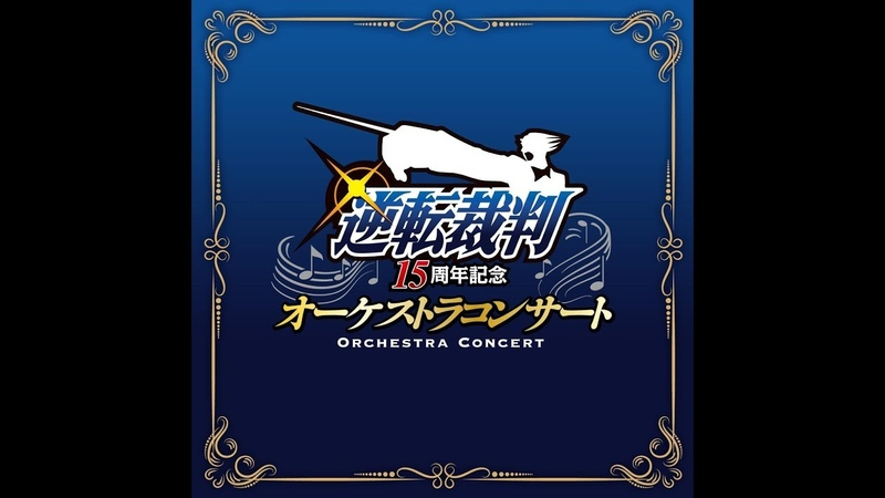 Phoenix Wright: Ace Attorney 15th Anniversary Orchestra