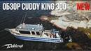 Новый обзор Каютный катер для рыбалки и экспедиций Cuddy King 300 Weldcraft Катер из США