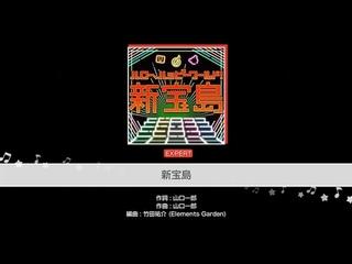 Превью песни『Shin Takarajima』от Hello, Happy World! (Сложность: Эксперт)