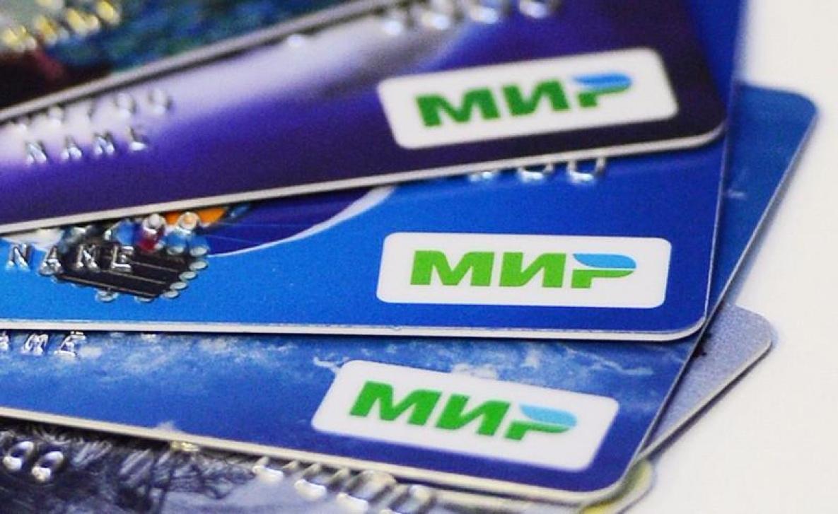 займ на банковский счет мгновенно с плохой кредитной историей