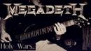Megadeth - Holy Punishment Due | Ivan Diezel (Guitar Cover)