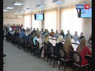 Как создавать законную рекламу, студентам ЕГУ имени Бунина рассказали сотрудники Управления Федеральной антимонопольной службы