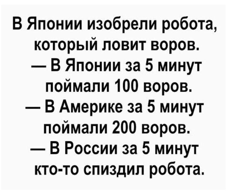 https://pp.userapi.com/c850232/v850232539/11c160/xy5jWC3N_GA.jpg