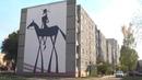 Фасады домов в Пинске украшают рисунками