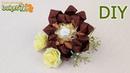 Мастер класс Цветы из гофрированной бумаги с конфетой ☆ Свитдизайн ☆ Diy
