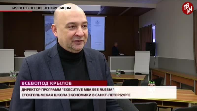 Инновации и современные бизнес модели в эпоху UBER от Стокгольмской Школы Экономики в России