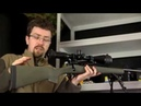 Пристрелка оптического прицела 1 кафедра охотоведения охотовед pw