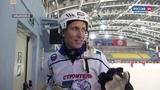 Специальный репортаж И. Кранцева «Большой хоккей новой «Волги»