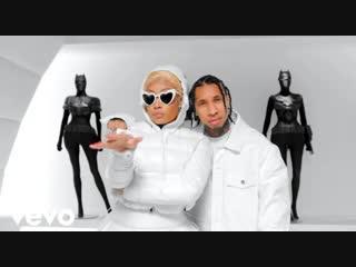 Tyga - Dip ft. Nicki Minaj (Official Video)