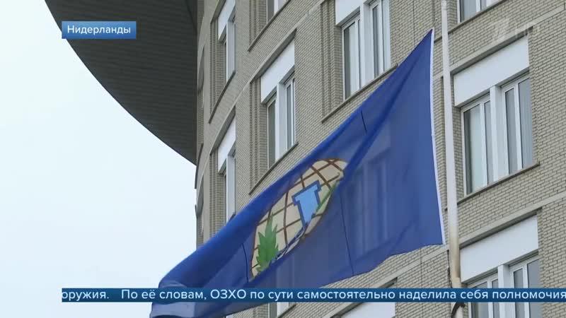 МИД РФ предостерегает Киев от шагов в Азовском море, противоречащих международному праву