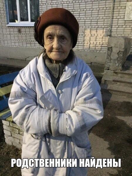 Бабушка забыла где живет, находилась рядом с Маяковской 7 .