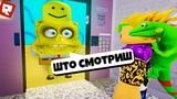 АБСОЛЮТНО НОРМАЛЬНЫЙ ЛИФТ Roblox