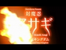 Taimanin asagi 2 Episode1 – 2.mp4