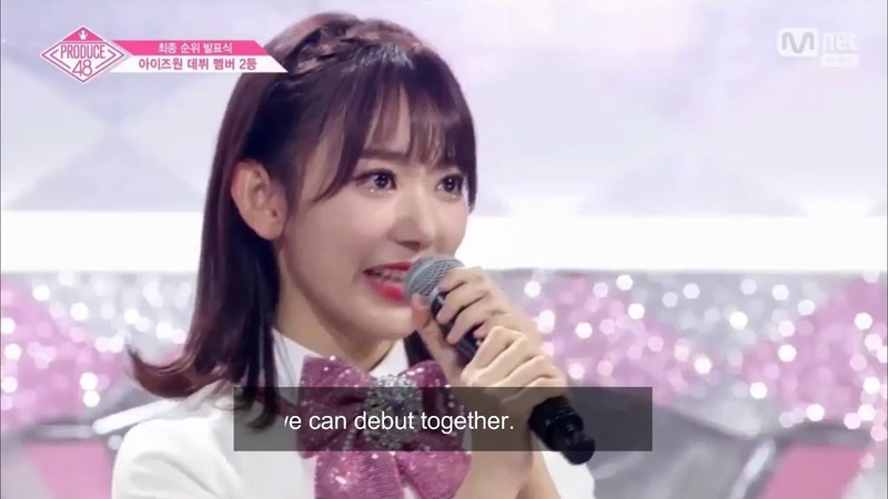 Produce 48 Everytime Miyawaki Sakura and Lee Chaeyeon (Hotaru Couple)