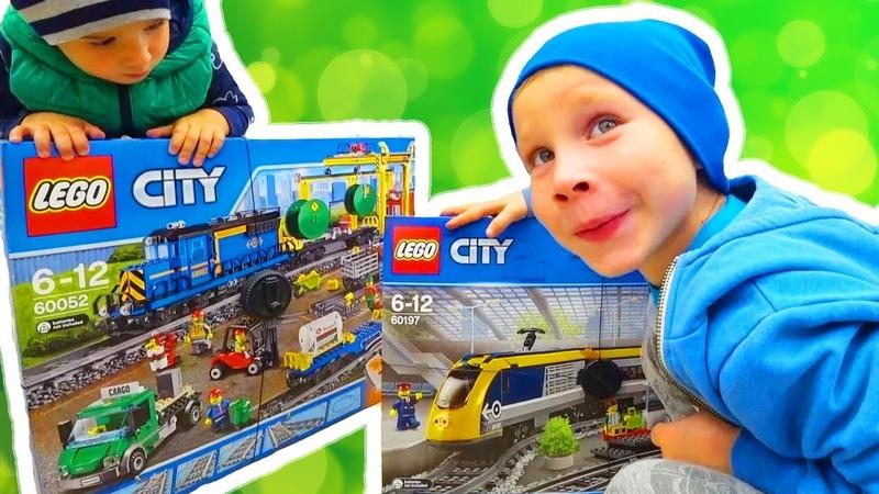 ДЕТИ покупают игрушки новый ПОЕЗД Лего сити 60197 Нерф Нитро Мама обиделась! Влог