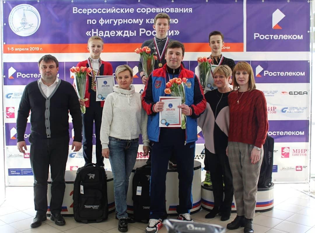 Российские соревнования сезона 2018-2019 (общая) - Страница 19 RQJxKedKoVk
