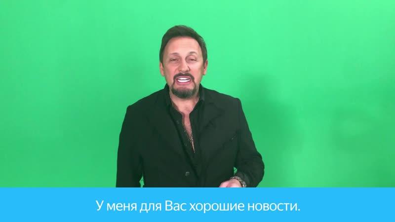 Стас Михаилов на Яндекс Музыке