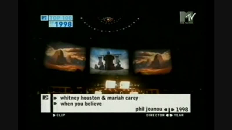 Whitney houston mariah carey - when you believe mtv